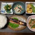 小松菜の白和えと鮭の塩麹焼き
