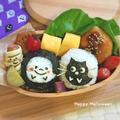 ハロウィン★黒猫オバケちゃん♫