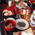 トロピカーナでカンパーイ!おうちバル会レシピコンテスト 受賞のお知らせ by Aya♪さん