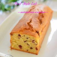 米油と米粉で作るサクサクふわふわブルーベリーパウンドケーキ☆