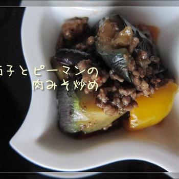 茄子とピーマンの肉みそ炒め