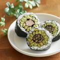 季節はずれのひまわり~の巻き寿司