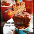 [簡単!レンジと紙コップで!] ふわふわとろ~りダブルチョコレートケーキ と Facebook