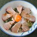 サワラの刺身と香味野菜で、サワラ丼