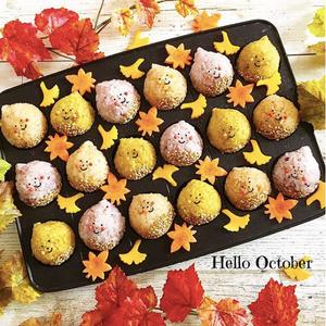 コロンとかわいい♪秋を楽しむ「#栗おにぎり」