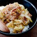 食べざかり男子のお腹も満たす♡包丁不要の回鍋肉風豚こまと春キャベツの味噌豚丼