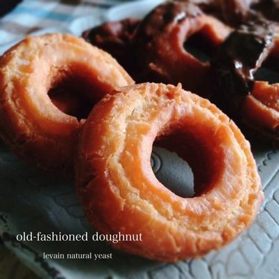 自家製酵母のドーナツ(オールドファッション風)