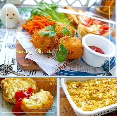 缶詰めレシピ♪サバ缶とゆで卵のマヨポテ*カレーコロッケ