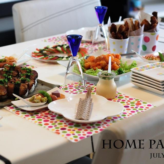 ホームパーティー 2012年夏
