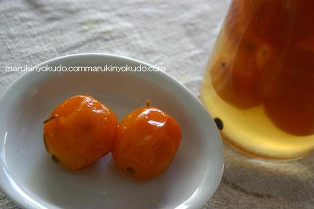 ジン&ハーブで金柑のシロップ煮