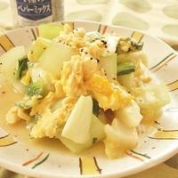 ☆スパイス大使☆青梗菜の卵とじ ペパー風味