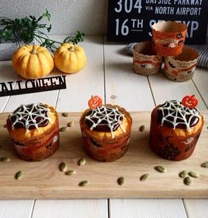 どんどん混ぜて*簡単*しっとり*かぼちゃのカップケーキ*ハロウィンに♪