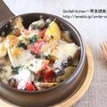 レシピ【美肌効果に期待!!野菜のパセリチーズ焼き】&ヘビロテジャー❤ by いっこ@白柳徹子(佐川いく子)さん