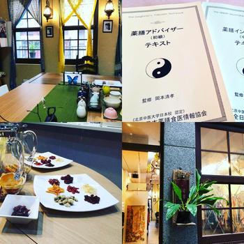 9月27日台湾迪化街薬膳レッスン決定です。