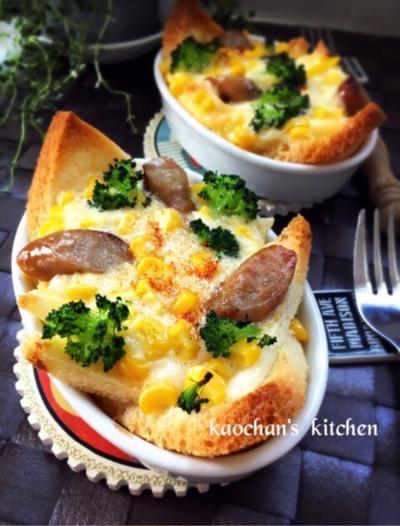 [LIMIA]朝ごはんにも*食パンでパンキッシュ*男飯。