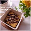 レンジで3分半♪簡単スイートポテト(^▽^)市販のチョコソースがけ by MOMONAOさん