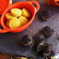 ハロウィン色のクッキー~オレンジ&黒