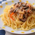 野菜肉味噌パスタのレシピ