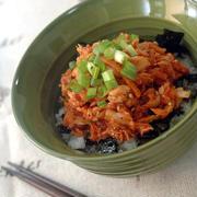 キムチとツナの簡単丼