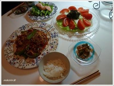 牛肉と野菜の韓国風炒め☆