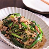 【レシピ】ひき肉とにらの春雨炒め(食材3品)