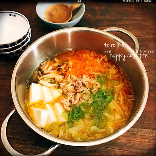 簡単でヘルシー★鶏ガラスープで作る野菜たっぷり鍋