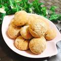 パン屋さんの♡スノーボールクッキー(きなこ味)