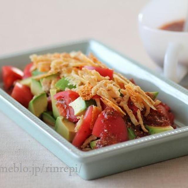 アボカドとトマトのカリカリサラダ