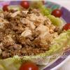 カロリーカット麻婆豆腐
