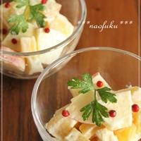 フルーティー♪りんごとクリームチーズのサラダ
