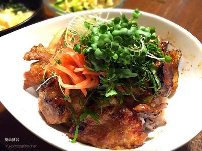 簡単甘めの醤油味噌ダレで豚丼 でご飯予想外に食べてしまいますねん
