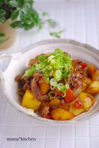 お弁当にオススメ♡カラッと仕上げる!しっかり味の『肉じゃが』*スクール水着の罠。