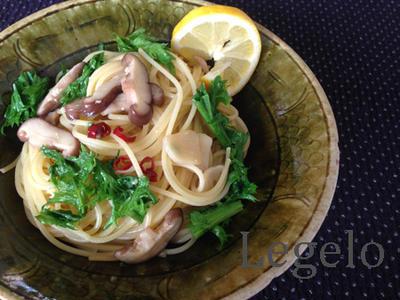 爽やかレモンと塩麹、わさび菜&しいたけの和風ペペロンチーノ