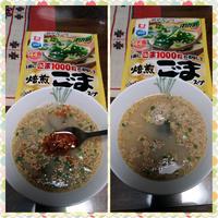 焙煎ごまスープの早変わり