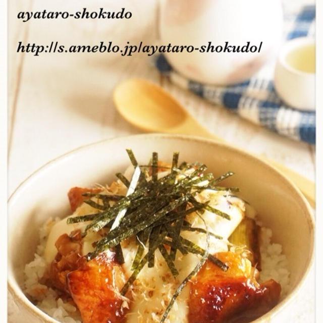 ホワイトソースで和食!ホワイト焼鳥丼ゆず胡椒風味
