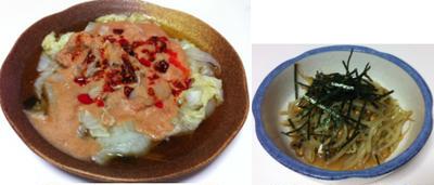 豚しゃぶトマトおろし、モヤシの納豆和え、カジキのゴマ焼き