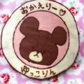 ジャッキーチョコプレート♡クマの学校♡デコチョコ by manaママさん