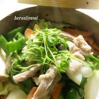 ヘルシー温野菜