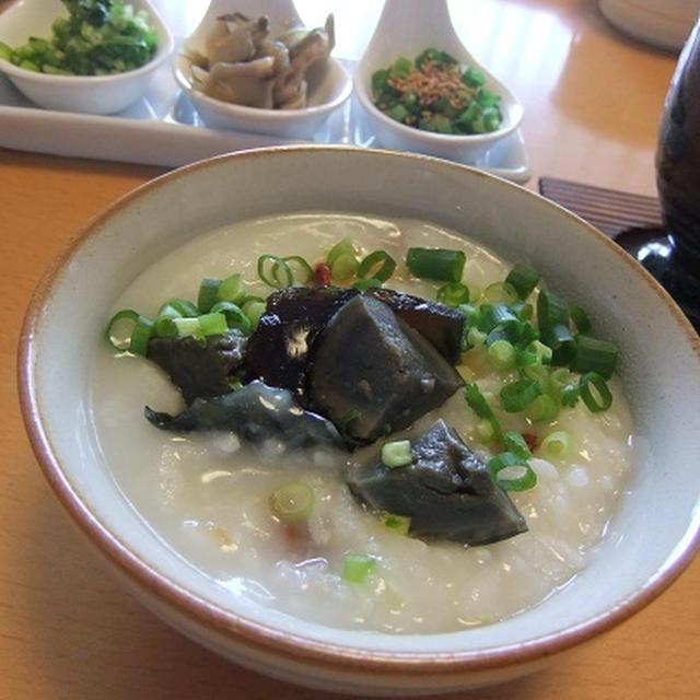ピータンの中華粥