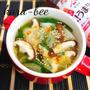 市販の水餃子で簡単♪具沢山これうま中華スープ