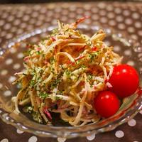 塩麹マヨのごぼうサラダ