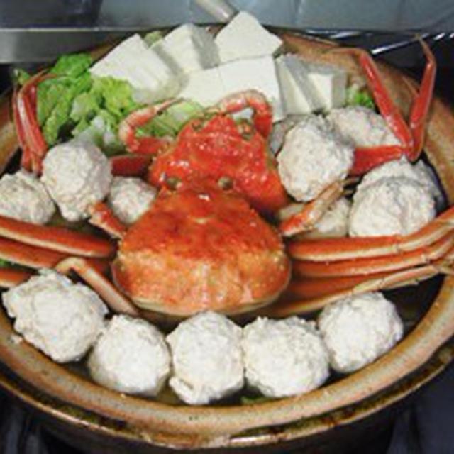 エコポイントでセコ蟹鍋