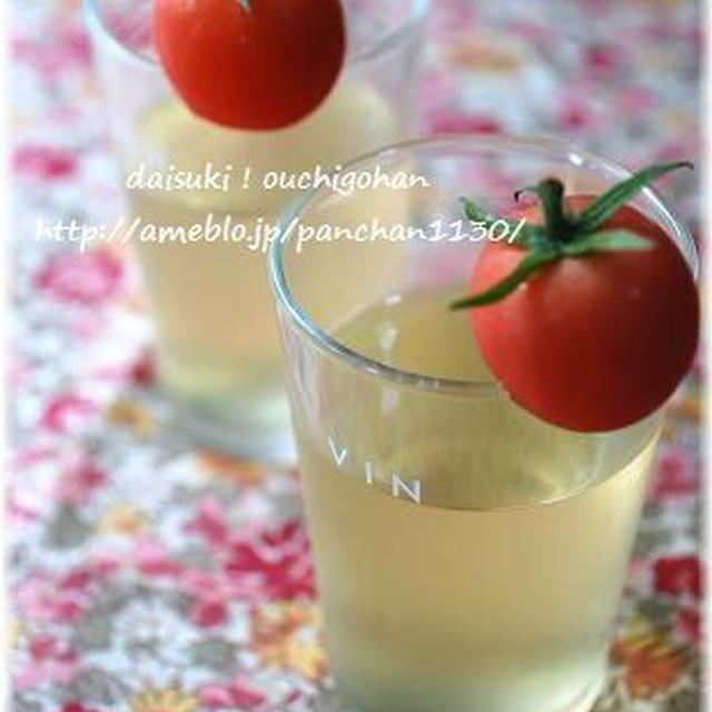 夏はやっぱりこれっ!クリアなトマトジュース♪