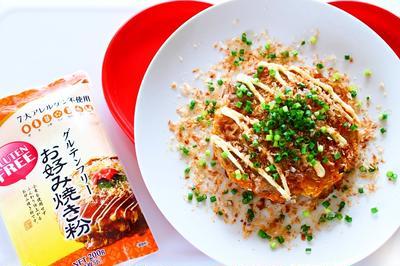 【グルテンフリー】豚キムチお好み焼きの作り方・レシピ☆