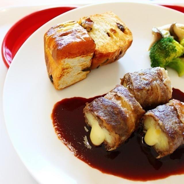 牛肉のマッシュポテト巻き 赤ワインソース❤