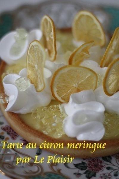 Le Plaisir ル・プレジール お菓子教室のお知らせ