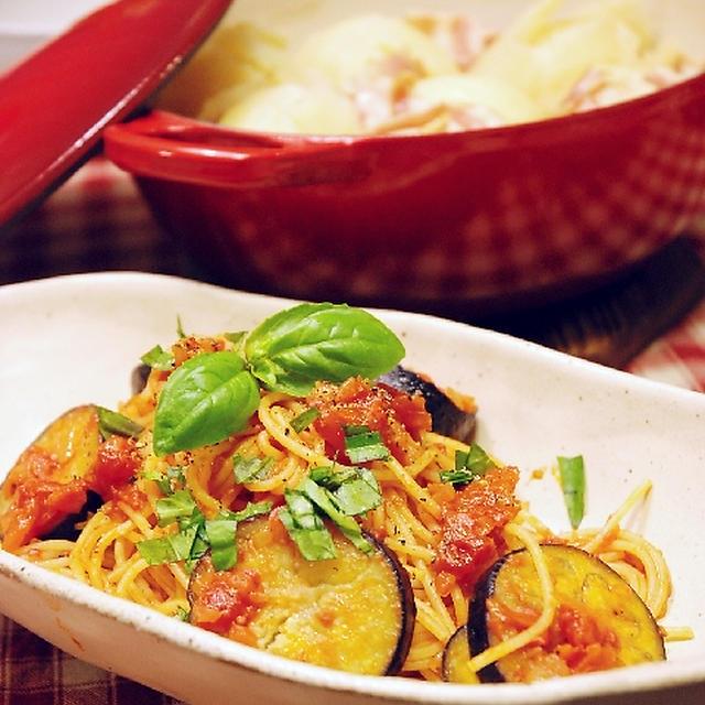 簡単☆じゃがいもとベーコンのシンプル煮&トマトとナスのパスタ