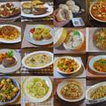 【レシピ】挽肉を使ったおすすめ料理16選