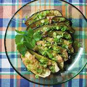 マクロビオティックレシピVol.485~茄子の中華風サラダ