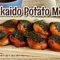 北海道 郷土料理 いももち 英語レシピ   海外向け日本の家庭料理動画   OCHIKERON by オチケロンさん